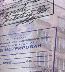 Московских жильцов проверят на регистрацию