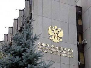 Несколько членов Совета Федерации покинут ее из-за наличия зарубежных счетов