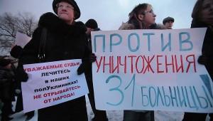 Петербуржцы потребовали отставки управделами Президента