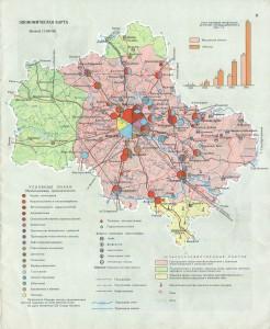 Экономическая карта Подмосковья
