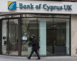 Банки Кипра возобновят работу уже в этот четверг