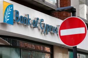 Голосование в Парламенте не утвердило спасительный для экономики Кипра проект, включающий в себя введение единоразового налога на депозитные вклады.