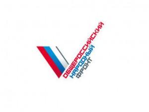 В Ростове-на-Дону открылась конференция «Общероссийского народного фронта»