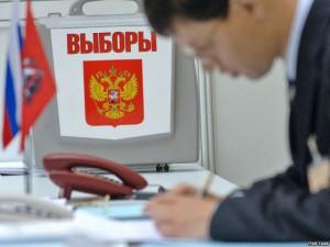 Завершилось голосование по выборам мэра Жуковского