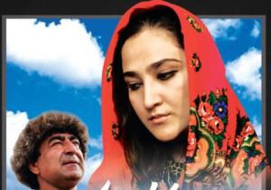 Афганский фильм вошёл в программу Американского кинофестиваля