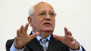 Горбачев удостоился в ФРГ золотой медали