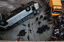 Трагедия в Рио-де-Жанейро