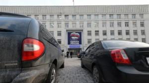 «Единая Россия» переезжает из-за нехватки денег