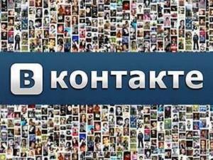 Фонд члена совета директоров «Роснефти» купил почти половину соцсети «Вконтакте»