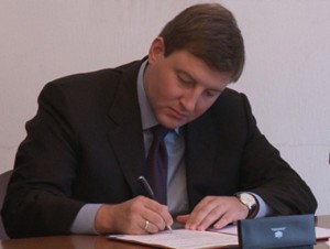 Псковский губернатор Турчак продал недвижимость в Ницце