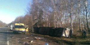 Трое пассажиров погибли в аварии под Калугой