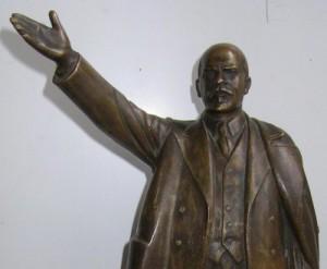 В небольшом городке в Самарской области выставили на торги памятник Ленину