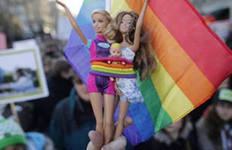 Франция легализовала однополые браки