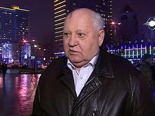 Горбачев не поедет на похороны Тэтчер