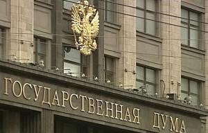 В Москве из-за ложной угрозы взрыва эвакуировали Госдуму