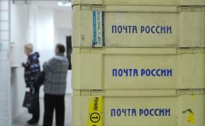 Чёртова дюжина дел против «Почты России»