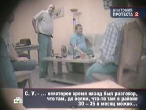 Гиви Таргамадзе вернулся в Грузию. Интерпол больше не ищет его