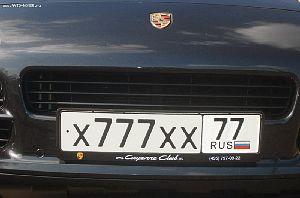 Легальной станет продажа «красивых» номеров для авто