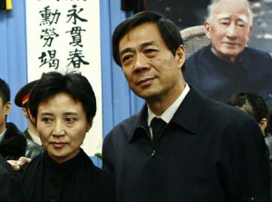 Бывший китайский чиновник – герой секс-скандала
