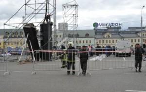 Митинг на Болотной площади начался сегодня с минуты молчания