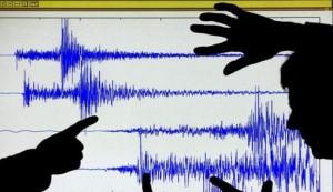 На территории Узбекистана зафиксировано землетрясение
