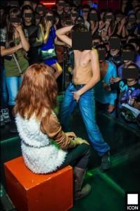 Об эротических праздниках для детей в Чите расскажет «Первый канал»