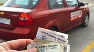 Правительство РФ против освобождения владельцев малолитражек от транспортного налога