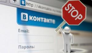 Соцсеть ВКонтакте названа лидером в деле пропаганды самоубийства