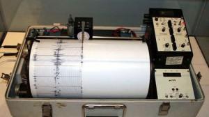 В Москву пришло землетрясение с Камчатки