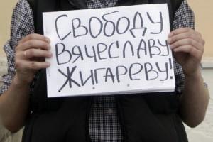 Арест Вячеслава Жигарева затмил противостояние в Удомле