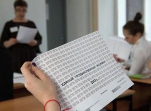 ЕГЭ по математике можно найти в интернете, благодаря школьникам из Башкирии