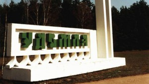 Народный сход в Удомле поднял все социальные проблемы города