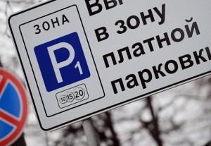 Платная парковка в центре Москвы заработала миллионы за считанные дни