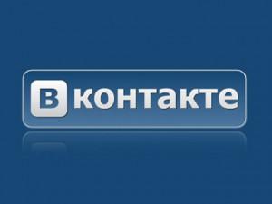 Полиция изъяла серверы ВКонтакте