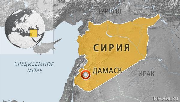 Посольство России в Дамаске стали мишенью для сирийских повстанцев