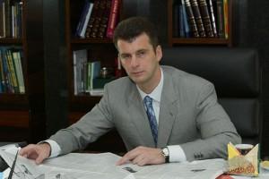 Прохоров не сможет претендовать на кресло мэра Москвы из-за зарубежных активов