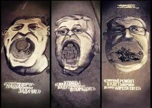 Свердловский губернатор сам санкционировал свой портрет на дорожной яме