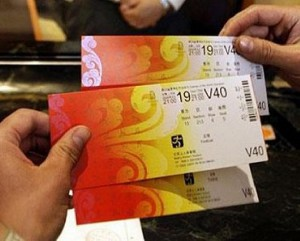 Цена билетов на Олимпиаду в Сочи достигает 20 000 долларов