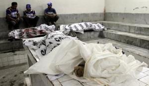 В Пакистане расстреляны туристы убит гражданин РФ