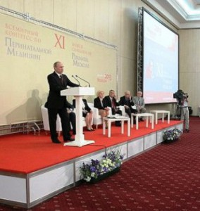 Владимир Путин предупреждает о скорой нехватке рабочих рук и умных голов в России