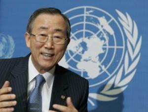 Генсек ООН осуждает политическое убийство в Тунисе