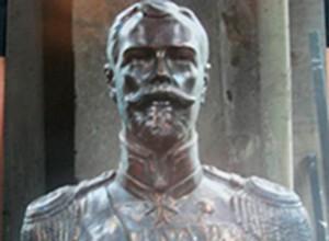 Бюст Николая II стоимостью в миллион рублей украден на Украине