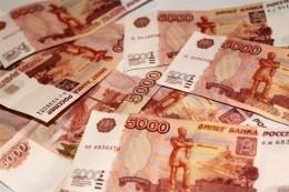Доход в десять миллиардов впервые был задекларирован в Нижегородской области
