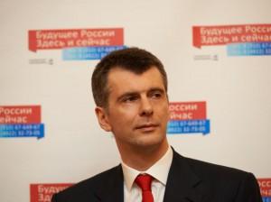 «Гражданская платформа» Прохорова отказалась от участия в выборах