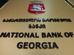 Вор с арбузом напал на  «Банк Грузии»