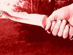 За решение расстаться с возлюбленным девушка получила 13 ножевых ранений