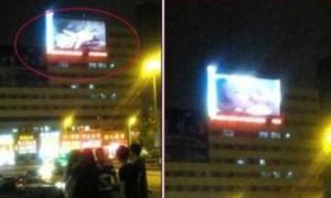 В Китае порнофильм транслировался на общественном экране