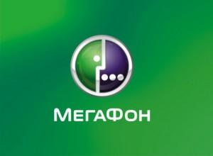 Больше трёх миллиардов заплатит «Мегафон» за смену имиджа