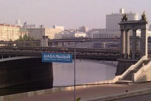Навального обокрали пропадают рекламные баннеры