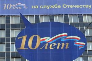 Приключения российского флага теперь на здании ФСКН